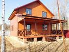 Дом 150 м² на участке 8 сот.