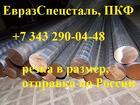 Поковкаф150х(2100-1980)х-2шт03Х21Н32М3Б (ЧС33—ВИ)Круг сталь, круг