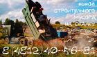 Уборка и вывоз строительного мусора, мебели, хлама