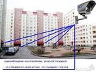 Монтаж и Обслуживание систем Видеонаблюдения
