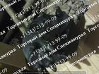 Бур конусный (скальный) БК-02702, БК-02703, БК-02201