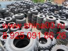 Китайские шины для спецтехники от поставщиков