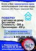 Поверка водосчетчиков на дому без снятия в Новокузнецке