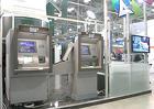 Покупаю банкоматы Wincor, NCR, Deibold, Nautilus Терминалы б/у в Москв