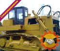 Спецпредложение на бульдозер Четра Т-25.01