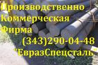 КругГОСТ / ТУ2590-88Сталь08х17т
