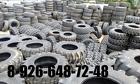 Шины для спецтехники, погрузчиков с оптового склада - Климовск