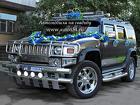 Hummer H2 на свадьбу
