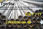 Заготовка трубная (без нержавеющей и никельсодержащей) 40Х Круг
