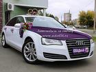 Свадебные авто в Челябинске, белая Ауди А8 Лонг