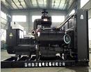 Дизельная генераторная установка 500 кВт