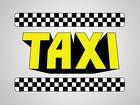 Такси в Актау за город, Бекетата, Шопаната, Станция Опорный, Боранкул