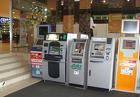 Покупаю банкоматы и запчасти wincor, ncr, deibold, nautilus