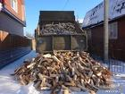 Колотые дрова. Береза ольха осина.