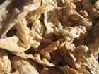 Линия производства экструдированного корма из отходов рыбного промысла