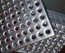 плитка стальная напольная перфорированная