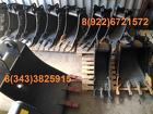Траншейный ковш Komatsu 93 97 Terex 825 840 John deere 315 325