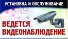 Современные системы видеонаблюдения AHD IP аналог.