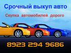 Куплю Toyota RAV4