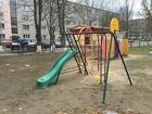 """Качели детские """"Солнышко-5"""" разборные"""