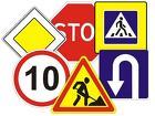 Знак пешехода