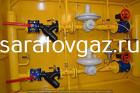 газорегуляторный ГРПШ-10-ЭК , ГРПШ-10МС-ЭК , ГРПШ-10МС-1-ЭК , ГРПШ-10F
