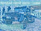 Куплю ВАЗ (LADA) 2111