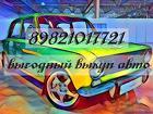 Куплю ВАЗ (LADA) 2104