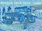 Куплю ВАЗ (LADA) 21099
