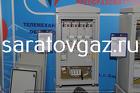 блок дренажной защиты поляризованный с встроенными функциями телемехан