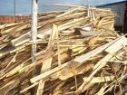 дрова сосновые обрезки т 464221