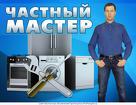 Отделочник. плиточник  сварщик   -в Чебоксарах требуется.