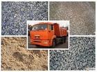Доставка песка,щебня 10-30 тонн