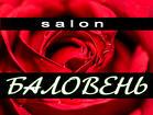 Салон массажа Баловень
