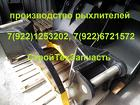 Рыхлитель Hyundai R450 R480 R500 R520