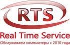 Услуги системного администрирования