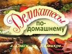 Услуги копчения в Омске