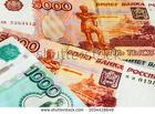 Цена курс продать акции липецкэнерго мрск центра полюс золото роснефть