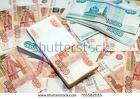 Акции РОСТЕЛЕКОМ стоимость цена продажа покупка в Липецке