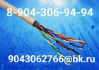 Автоматические выключатели из наличия ВА51-41 на 1000А