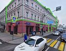ПРОДАЖА Бизнес-центр на улице СРЕТЕНКА 1472 кв.м