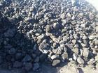 Каменный Уголь ДПК Длинопламенный Кулак