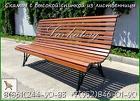 Уличные скамейки из лиственницы с высокой спинкой СК16л-2в