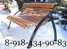 Современные скамейки уличные из лиственницы СТ50л-1,6
