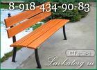 Современные парковые скамейки из лиственницы на металлокаркасе СТ40л