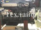 Двигатель Shanghai 6CL280-2 xcmg Евро-2 на автокран QY25K.
