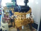 Двигатель Yuchai YC6B125-T21 Евро-2 на погрузчики XCMG LW300F