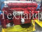 Двигатель CAMC CM6D20.450 60 Евро-6 на грузовики CAMC