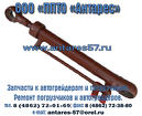 Гидроцилиндр ковша ТО-30.44.10.000 для погрузчиков ТО-30, ПК-22, ПК-27
