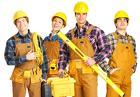 Строительство и ремонт, все виды отделки любого уровня сложности